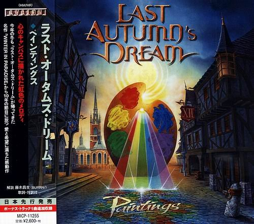 Last Autumn's Dream - Discography (2003-2016) (Japanese Edition)