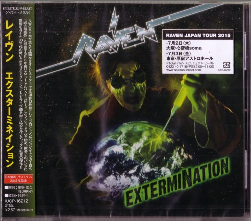 Raven - ExtermiNation [Japanese Edition] (2015)