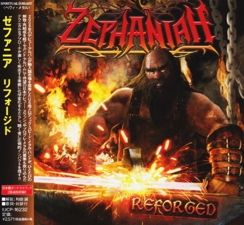 Zephaniah - Reforged (2015) [Japanese Edition]