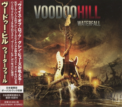 Voodoo Hill - Waterfall (Japanese Edition) (2015)