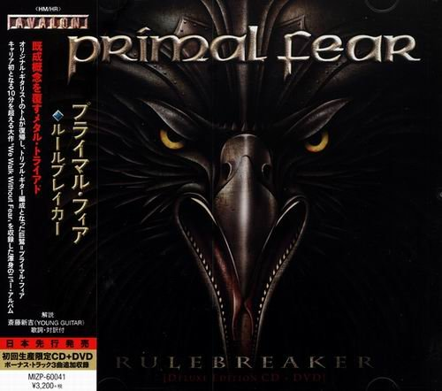 Primal Fear - Rulebreaker (Japanese Edition) (2016)