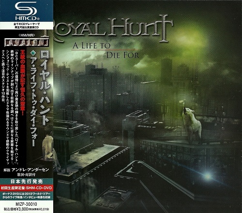 Royal Hunt - Discography (1992 - 2015)