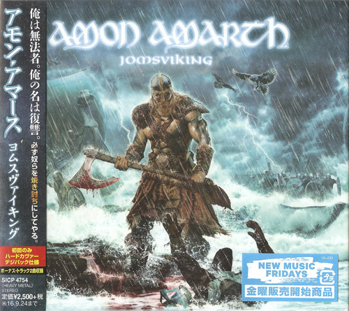 Amon Amarth - Jomsviking (Japanese Edition) (2016)