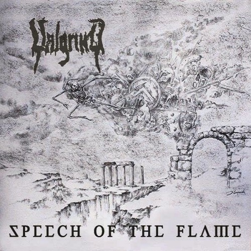Valgrind - Speech Of The Flame (2016)