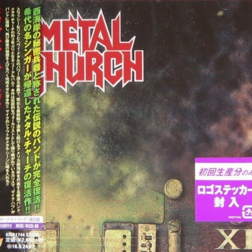 Metal Church - XI (Japanese Edition) (2016)
