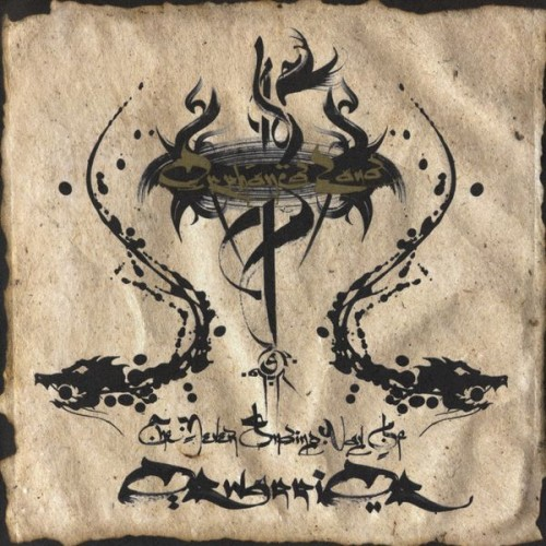 Orphaned Land - Discography (1993 - 2013)
