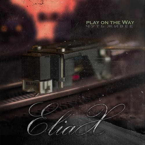 Eliax - Play on the Way (2016)
