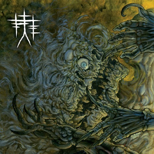 Torture Chain – Wasting Syndrome (2016)