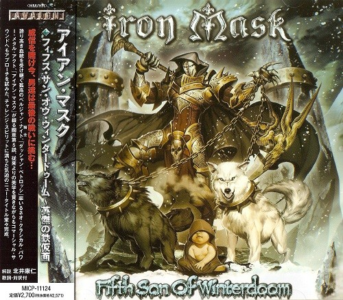 Iron Mask - Discography (2002 -2016)