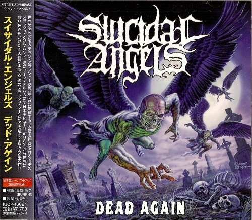 Suicidal Angels - Discography (2004 - 2016)