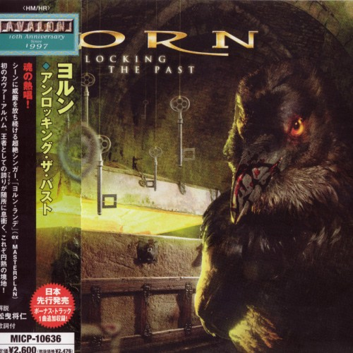 Jorn - (Jorn Lande with Russell Allen & Trond Holter) - Discography  (2000 - 2017)