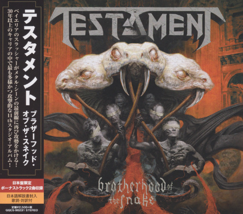 Testament - Brotherhood Of The Snake (Japanese Edition) (2016)