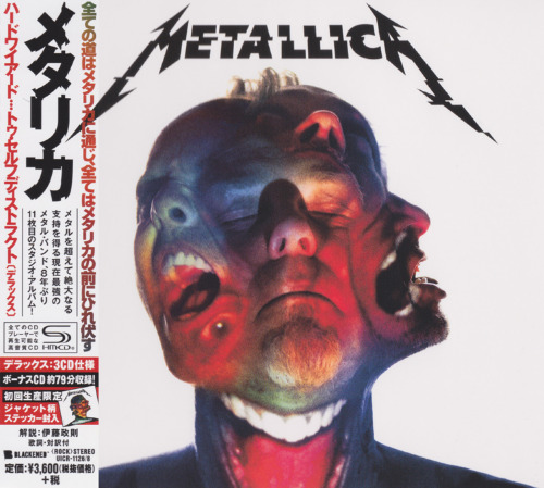Metallica - Hardwired…To Self-Destruct (3CD Japanese Deluxe Edition) (2016)