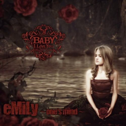 Baby I Love You - Emily One's Mind (2016)