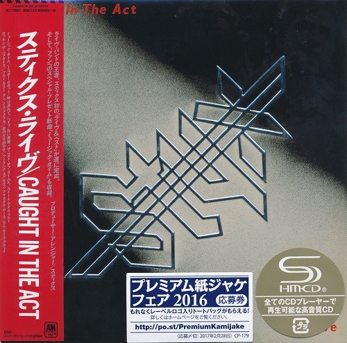 Styx - Caught In The Act [2 Japan Mini LP SHM-CD] (2016)
