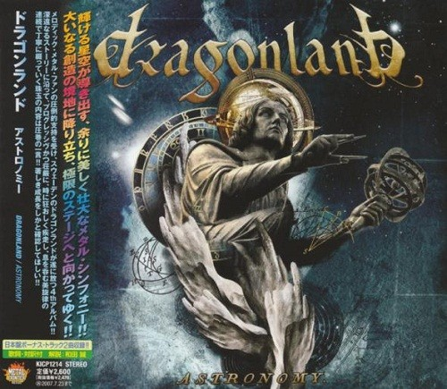 Dragonland  - Discography (2001-2011)