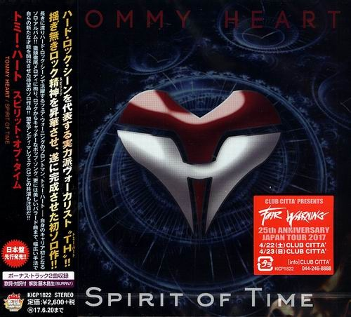 Tommy Heart (Fair Warning) - Spirit Of Time (Japanese Edition) (2016)