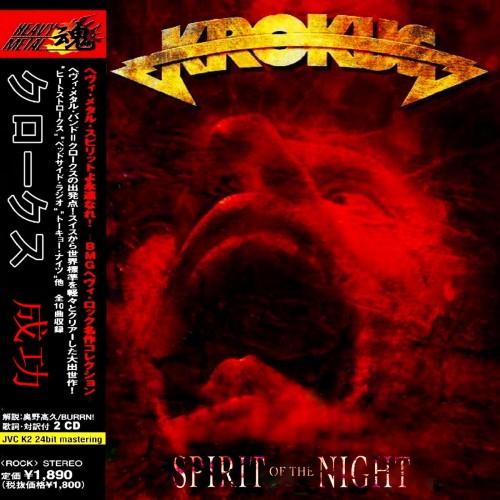 Krokus - Spirit Of The Night (Compilation) (2016)