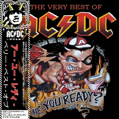 AC/DC - Are You Ready? The Very Best Of (Bootleg) (2016)
