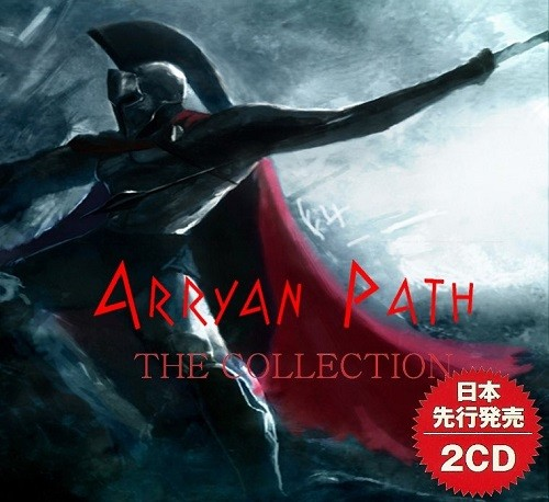 Arrayan Path - The Collection (Japanese Edition) (2016)