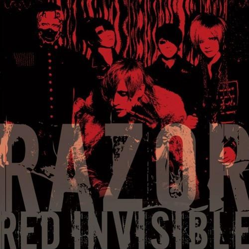 Razor - Red Invisible (ep) (2016)