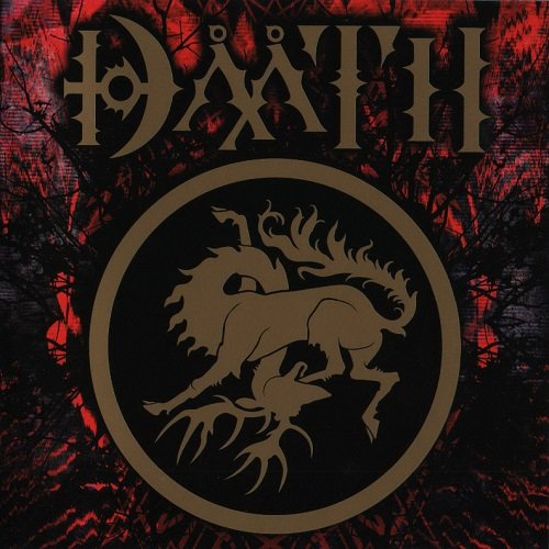 Daath (Dååth) - Collection (2004-2010)