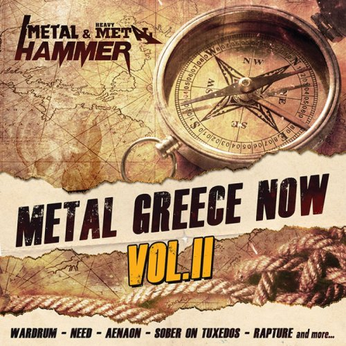 Various Artists - Metal Greece Now Vol. II (2017)