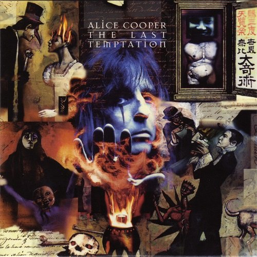 Alice Cooper - Original Album Classics (Box Set) (2011)