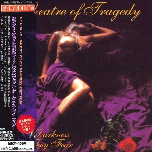 Theatre of Tragedy - Velvet Darkness They Fear (Japan Edition) (1997)