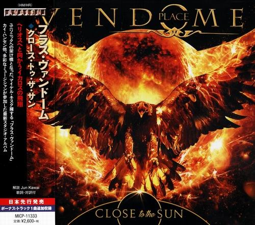 Place Vendome - Close To The Sun (Japanese Edition) (2017)