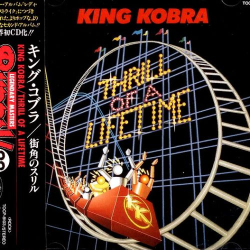 King Kobra - Discography (1985-2013)