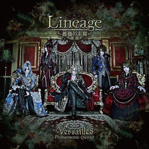 Versailles - Lineage ~薔薇の末裔~ [EP] (2017)