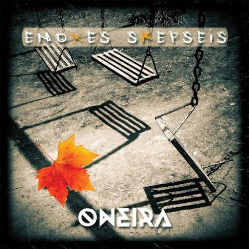 Enoxes Skepseis - Oneira (2017)
