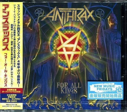 Anthrax - Discography (1984-2016)