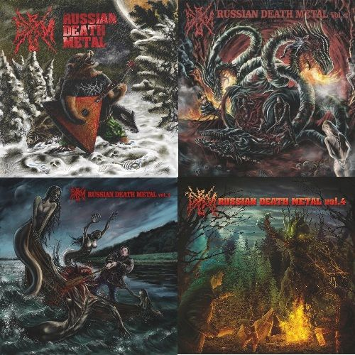 Various Artists - Russian Death Metal vol.1-4 (2014-2017)