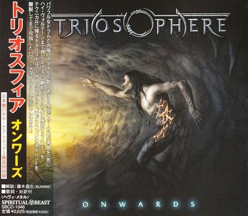 Triosphere - Collection (2006-2014)