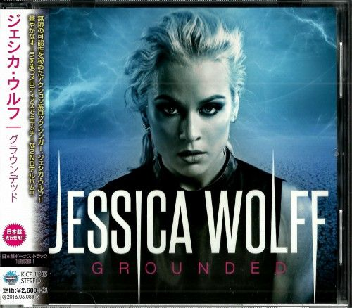 Jessica Wolff - Discography [Japanese Edition] (2013-2015)
