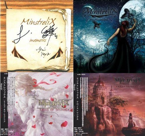 Minstrelix - Collection (2007-2014)