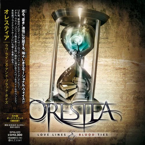 Orestea - Love Lines & Blood Ties [Japanese Edition] (2010)