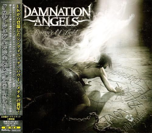 Dаmnatiоn Angеls - Collection (2012-2015)