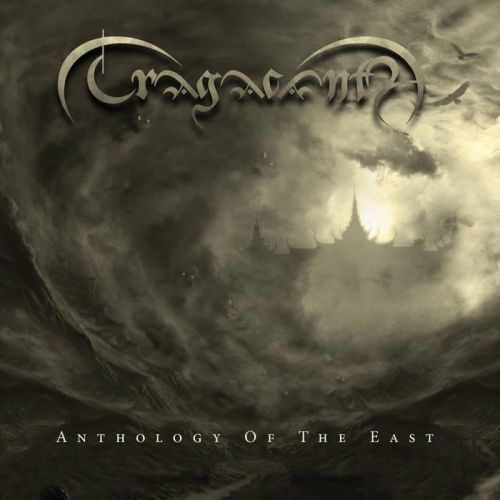 Tragacanth - Anthology of the East (2015)