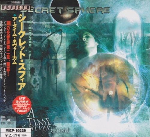 Secret Sphere - A Time Never Come (Japan Edition) (2001)