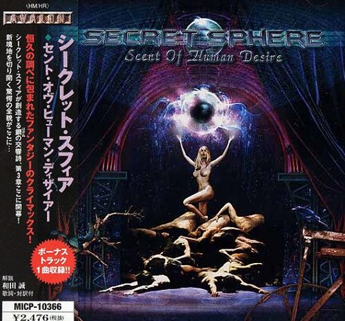 Secret Sphere - Scent Of Human Desire (Japan Edition) (2003)