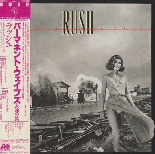 rush permanent waves japan edition 2009 getmetal club new metal and core releases. Black Bedroom Furniture Sets. Home Design Ideas