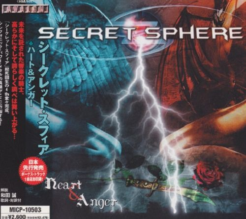 Secret Sphere - Heart & Anger (Japan Edition) (2005)