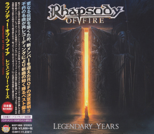 Rhapsody of Fire - Legendary Years (Japanese Edition) (2017)