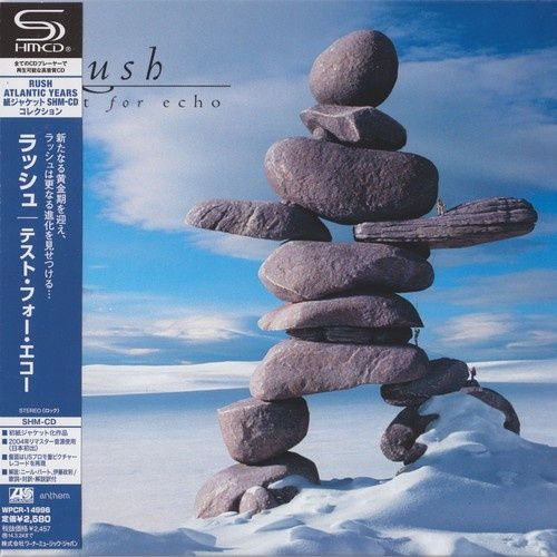 Rush - Test For Echo (Japan Edition) (2013)
