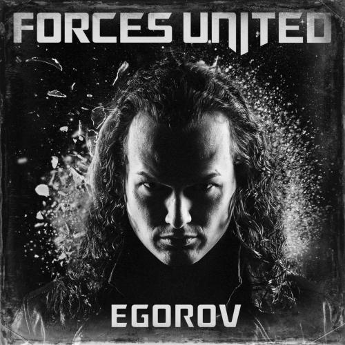 Forces United - Egorov (2017)