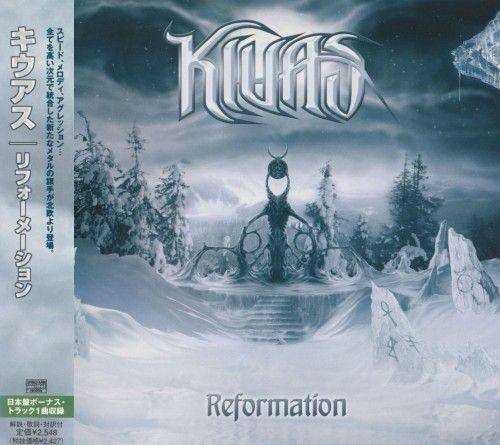 Kiuas - Collection (2005-2010)