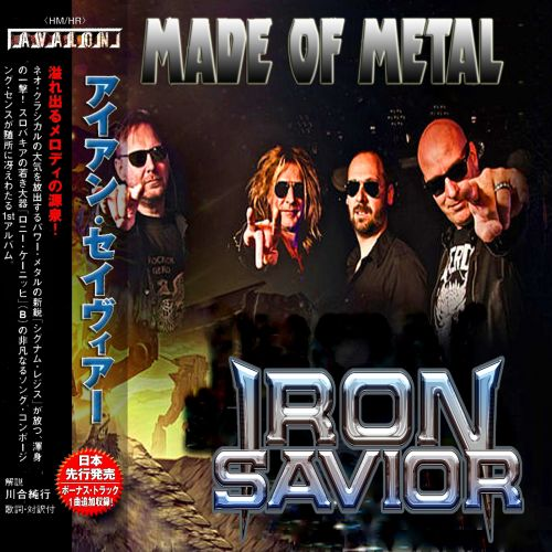 Iron Savior - Made of Metal (2017) (Compilation)